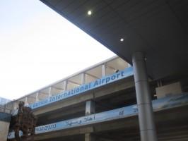 Ben Gurion Airport in Tel Aviv